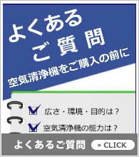 index-bn3
