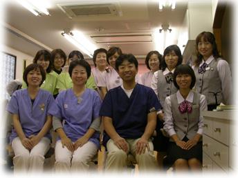 あまの歯科・矯正歯科クリニック