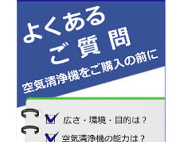 index-link3